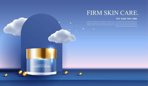 Cosmetici notturni o annunci di prodotti per la cura della pelle con bottiglia, banner pubblicitario per prodotti di bellezza, effetto luce scintillante sullo sfondo di stelle e nuvole. disegno vettoriale.