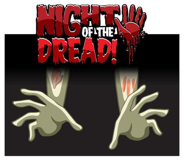 La notte del terrore design del testo per il festival di halloween