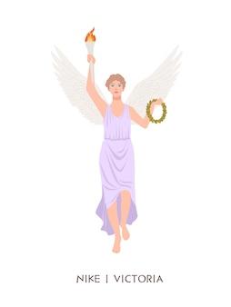 Nike o victoria - divinità o dea della vittoria dall'antica religione o mitologia greca e romana. personaggio mitologico femminile con ali che tengono torcia e corona. illustrazione di vettore del fumetto piatto.