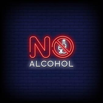 Nessun testo di stile di insegne al neon di alcol