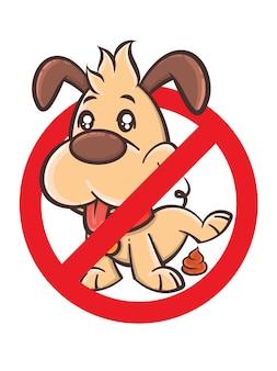 Nessun segno di cacca di cane - personaggio dei cartoni animati di vettore