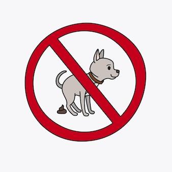 Nessun segno di informazione che fa la cacca di cane. illustrazione