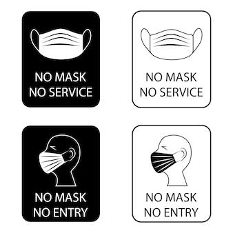 Nessuna maschera nessuna voce. maschera facciale richiesta mentre nei locali. la copertura deve essere indossata. stop, niente mascherina, niente ingresso. segnale di pericolo rettangolare verticale. entra solo in maschera. illustrazione vettoriale