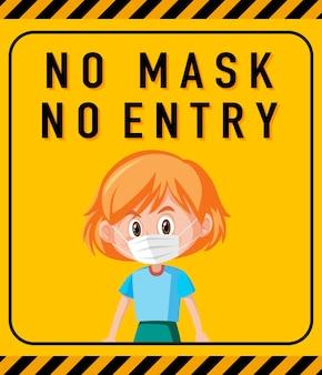 Nessuna maschera nessun segnale di avvertimento di ingresso con personaggio dei cartoni animati