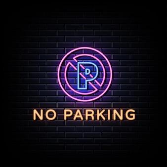 Nessun simbolo di segno di vettore di testo al neon di parcheggio