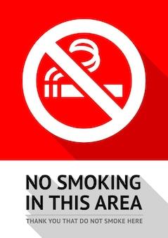 Poster per non fumatori