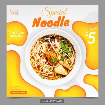 Menu di noodle e banner sui social media del ristorante e modello di post di instagram