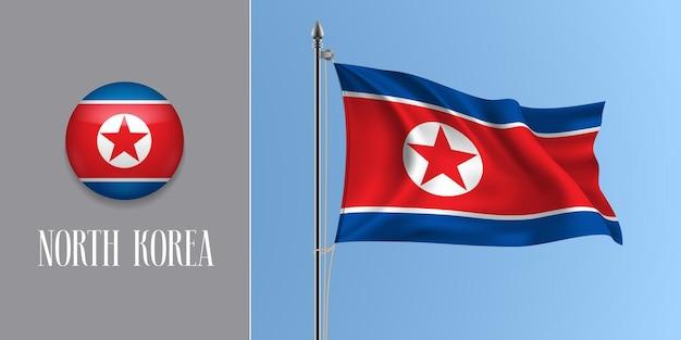 Corea del nord sventolando bandiera sul pennone e rotondo