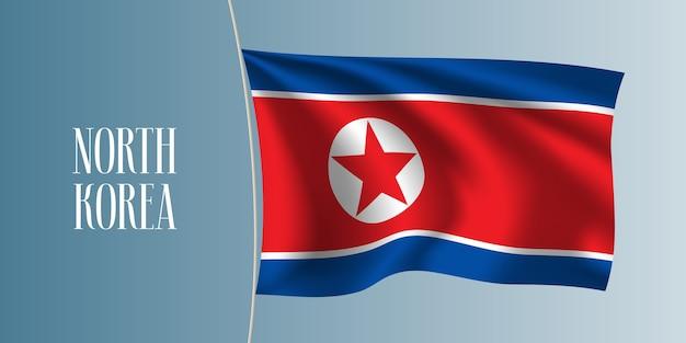 Illustrazione della bandiera sventolante della corea del nord