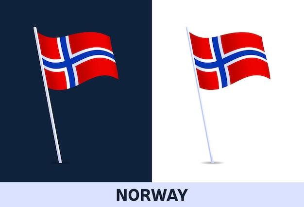 Bandiera della norvegia. sventolando la bandiera nazionale dell'italia isolato su sfondo bianco e scuro. colori ufficiali e proporzione della bandiera. illustrazione.