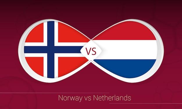 Norvegia vs paesi bassi nella competizione calcistica, gruppo g. versus icona sullo sfondo del calcio. illustrazione vettoriale.