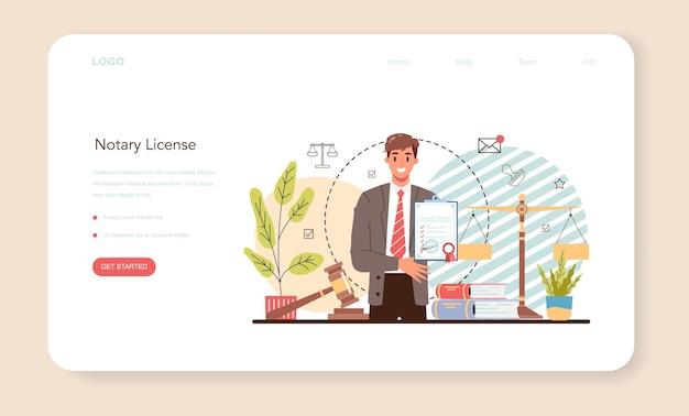 Banner web o pagina di destinazione della licenza notarile. illustrazione vettoriale piatto isolato