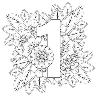 Numero 1 con ornamento decorativo fiore mehndi in stile etnico orientale pagina del libro da colorare