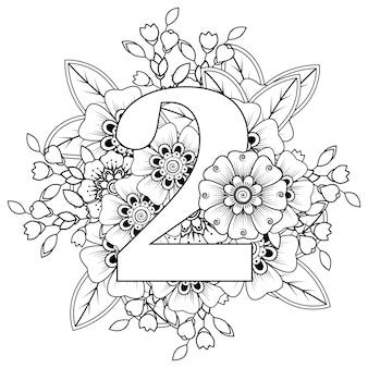 Numero 2 con ornamento decorativo fiore mehndi in stile etnico orientale pagina del libro da colorare book