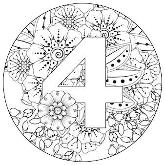 Numero 4 con l'ornamento decorativo del fiore di mehndi nella pagina del libro da colorare di stile etnico orientale