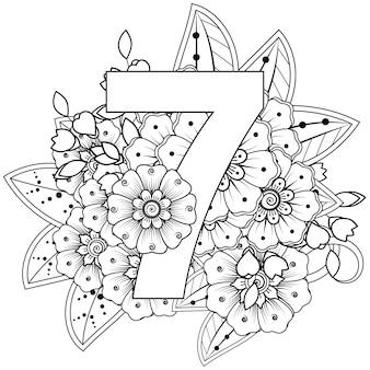 Numero 7 con ornamento decorativo fiore mehndi in stile etnico orientale pagina del libro da colorare style