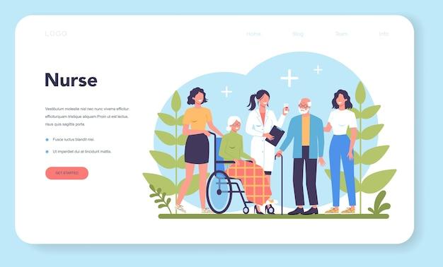 Banner web o pagina di destinazione del servizio infermieristico.