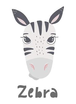 Stampa del poster della scuola materna con zebra disegnata a mano