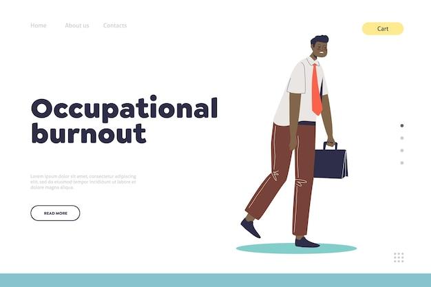 Concetto di burnout professionale della pagina di destinazione con un impiegato d'ufficio stanco esausto che cammina per andare al lavoro sentendosi infelice e frustrato. cartoon piatto illustrazione vettoriale