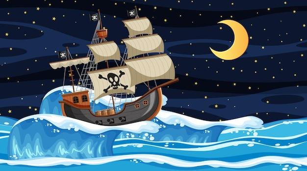 Scena dell'oceano di notte con nave pirata in stile cartone animato