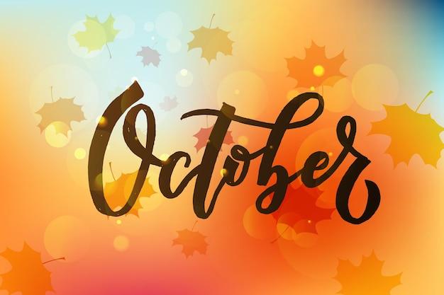 Tipografia di lettere di ottobre calligrafia moderna di ottobre illustrazione vettoriale su sfondo con texture