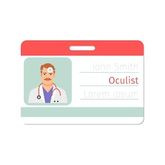 Modello di carta d'identità specialista medico oculista