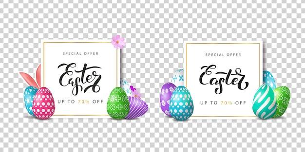 Offerta per vendita di pasqua con set di modelli di uova