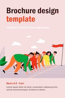 Impiegati dell'ufficio alla linea di partenza della pista. professionisti aziendali pronti a correre sprint. illustrazione per competizione di carriera, concorrenti di ufficio, concetto di rivalità
