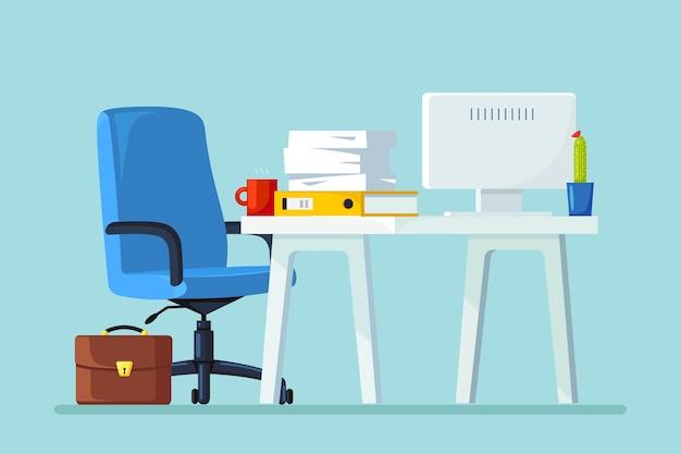 Interiore dell'ufficio con scrivania, sedia, computer, documenti, lampada da tavolo. posto di lavoro per lavoratore, dipendente