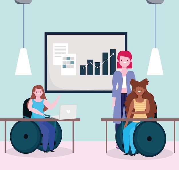 Persone del team di ufficio e donne disabili seduti su una sedia a rotelle, illustrazione di inclusione