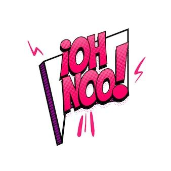 Oh no collezione di testo comico di colore spagnolo effetti sonori in stile pop art bolla di discorso