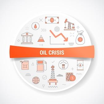 Concetto di crisi petrolifera con il concetto di icona con illustrazione di forma rotonda o circolare
