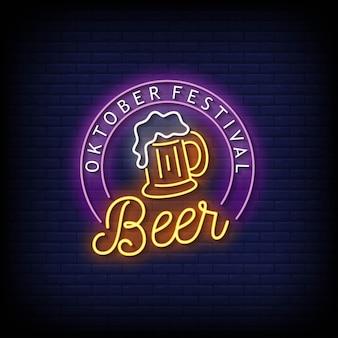Oktober festival beer insegne al neon stile testo vector