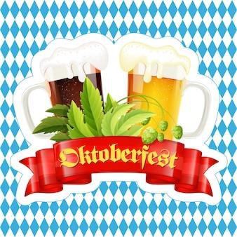 Manifesto di celebrazione del festival della birra dell'oktoberfest con luppolo, bicchieri di birra chiara e nastro rosso. vettore su sfondo bandiera blu