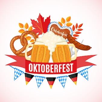 Oktoberfest festival della birra design in stile piatto.