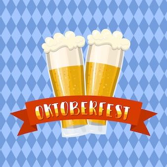 Festa della birra dell'oktoberfest