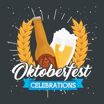 Festival di celebrazione dell'oktoberfest con disegno di illustrazione vettoriale di birre artigianali