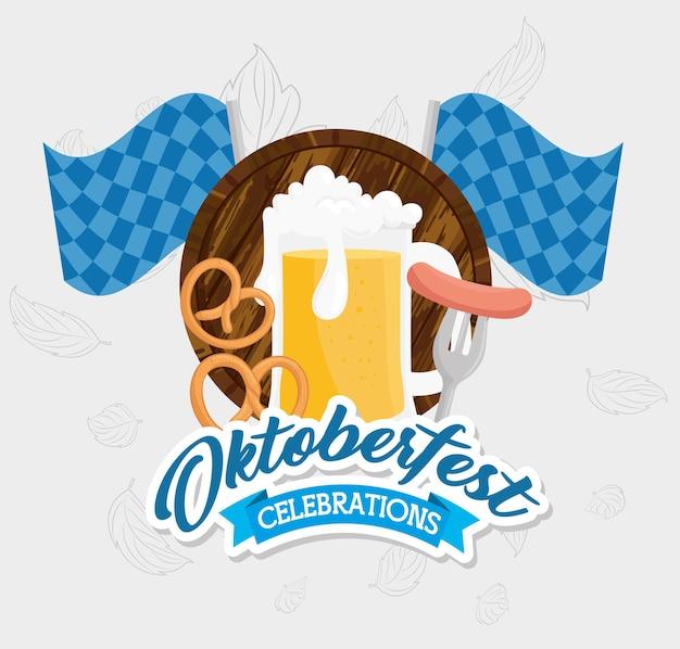 Celebrazione del festival oktoberfest con disegno di illustrazione vettoriale di birra barattolo, pretzel e salsiccia