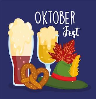 Festival dell'oktoberfest, pretzel di birre fredde e nere e cappello verde, illustrazione tradizionale di celebrazione della germania