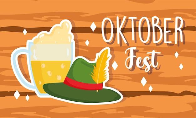 Festival dell'oktoberfest, birra della bandiera di woonde e cappello con la piuma, illustrazione tradizionale di celebrazione della germania