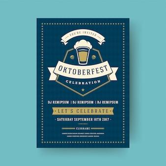 Celebrazione di festival della birra dell'invito di progettazione del modello di tipografia dell'aletta di filatoio o del manifesto di oktoberfest