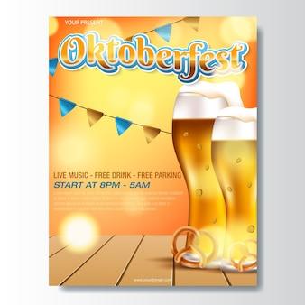 Modello di festival della birra tedesca oktoberfest