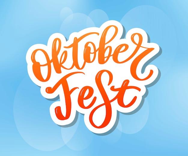 Lettering scritto a mano dell'oktoberfest. tipografia dell'oktoberfest per biglietti di auguri e poster. bandiera di vettore di festival della birra. celebrazione del modello di progettazione. illustrazione vettoriale