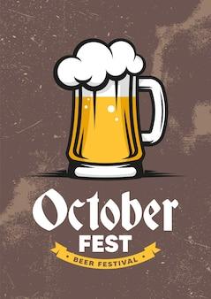 Oktoberfest. giornata internazionale della birra. poster retrò, flyer, banner.