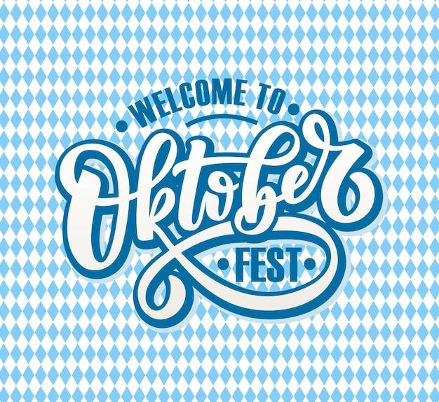 Illustrazione vettoriale del logotipo dell'oktoberfest fondo strutturato di celebrazione del festival buon oktoberfest