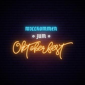 Banner al neon dell'oktoberfest
