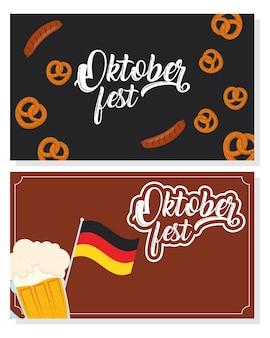 Celebrazione del partito di oktoberfest con progettazione dell'illustrazione di vettore della bandiera della germania e della birra