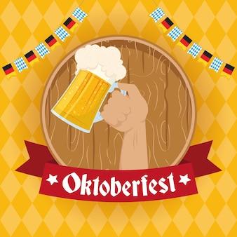 Iscrizione del partito di oktoberfest in nastro con disegno dell'illustrazione di vettore del barattolo di birra di sollevamento della mano