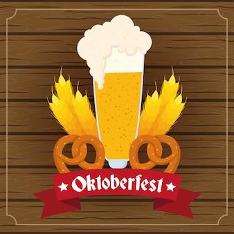 Iscrizione di festa oktoberfest in nastro con disegno di illustrazione vettoriale