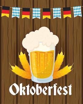 Iscrizione di festa oktoberfest con disegno di illustrazione vettoriale di barattolo di birra e orzo